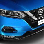 Nueva-Nissan-Qashqai-Diseño exterior.jpg.ximg.l_full_m.smart